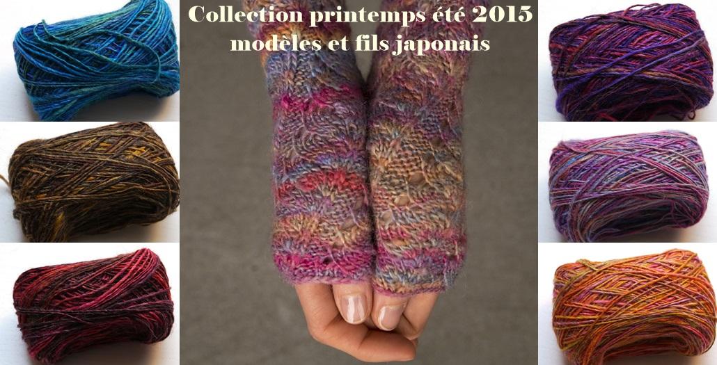 mitaines � tricoter